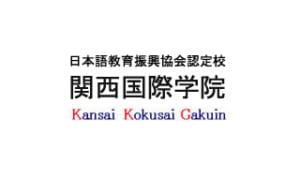 Học viện quốc tế Kansai – Trường nhật ngữ Osaka nổi tiếng